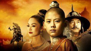 ตำนานสมเด็จพระนเรศวรมหาราช ภาค ๑ องค์ประกันหงสา (2007) King Naresuan 1