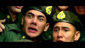 รด.เขาชนผี ที่เขาชนไก่ (2015) Ror Door Khao Chon Pee